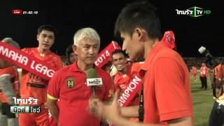รู้จักกับ นอร์ทเทิร์น มาเรียนา | 22-09-58 | ไทยรัฐนิวส์โชว์ | ThairathTV