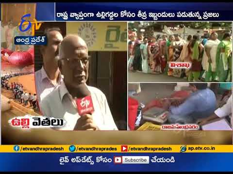 Public in Q Line from Early Morning for Onions | Live Update from Tirupati