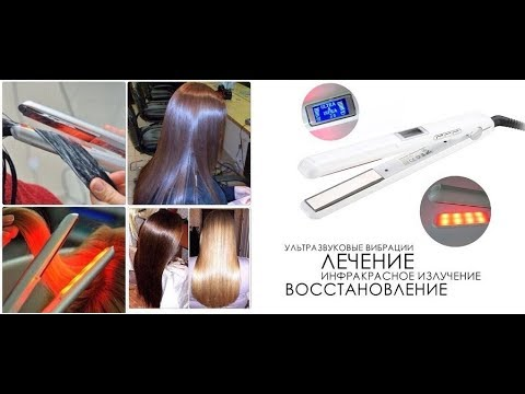Ультразвуковой - инфракрасный утюжок для восстановления волос. Обзор ультразвукового утюжка
