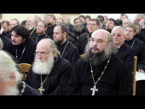 Духовенство Курганской епархии подвело итоги 2019 года