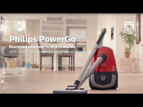 Пылесос Philips PowerGo c высокой силой всасывания