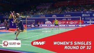 R32 | WS | TAI Tzu Ying (TPE) [1] vs GAO Fangjie (CHN) | BWF 2018