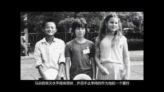 中国人必看的纪录片!