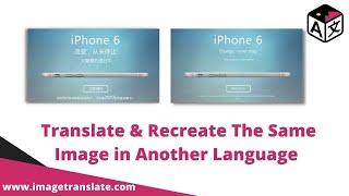 ImageTranslate full tutorial