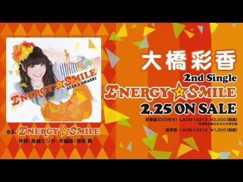 【声優動画】大橋彩香のニューシングルの収録曲を全部公開