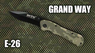 Grand Way E-26 - відео 1