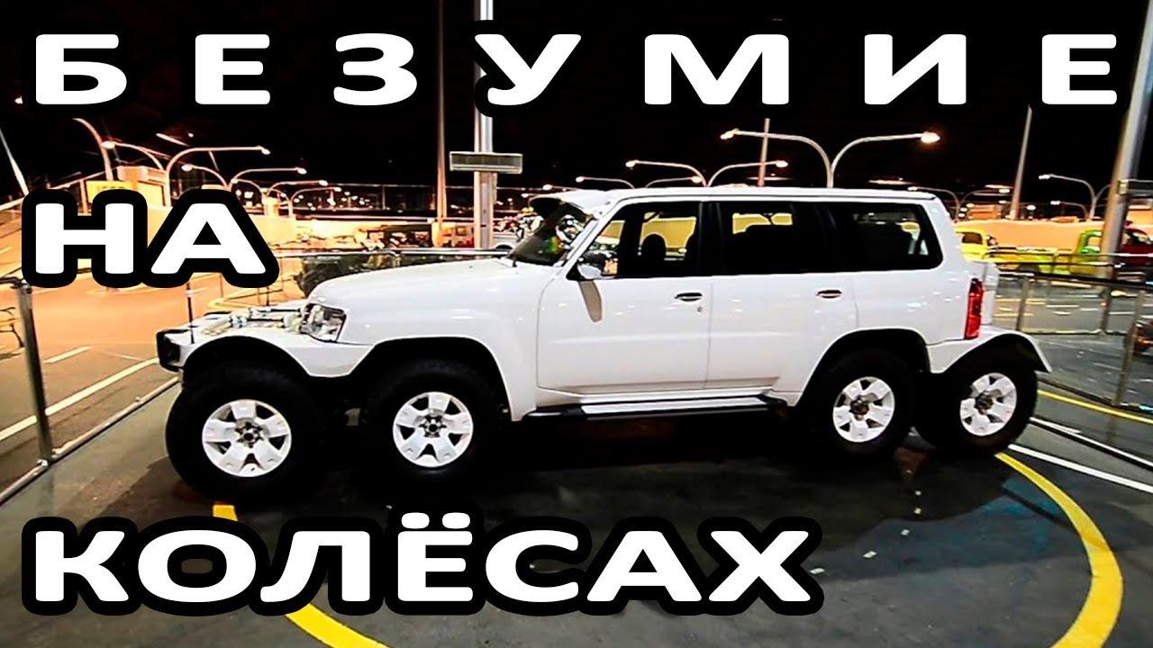 Автомобили шейхов ОАЭ