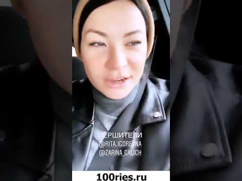 Ида Галич Инстаграм Сторис 21 марта 2019