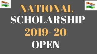 National Scholarship Portal 2019-20 Open   How To Apply MCM, Post Matric, Pre Matric Scholarship   