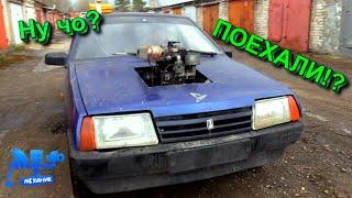 Однопоршневой двигатель с МОТОБЛОКА на АВТОВАЗ мощностью 6.5 лошадиных сил - супер экономия!!