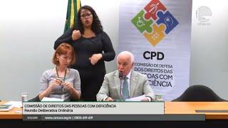 Pessoas com Deficiência - Discussão e votação de propostas - None
