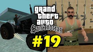 10 малоизвестных фактов о GTA San Andreas (№19)