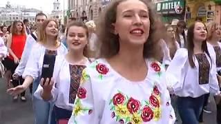На Харьковщине отметили День вышиванки