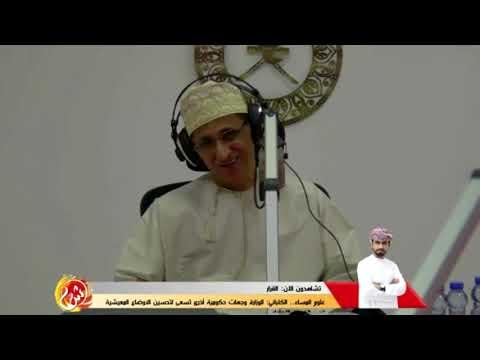 كيف استطاع الإعلامي محمد اليحيائي الوصول لقصر العزيزية لمقابلة الراحل معمر القذافي