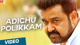 Adichu Polikkam - Peruchazhi