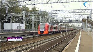Маршрут электропоезда «Ласточка» временно изменен