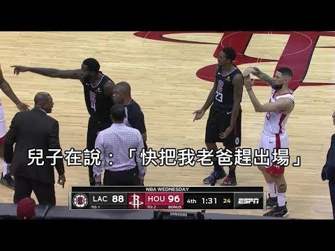 NBA教練怒飆裁判,為敵隊效力的兒子叫裁判把老爸趕出場