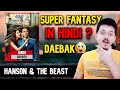 Hanson and the Beast Review || Hindi Dubbed || Chinese Movie || By HB Hammad Dyar || KDramas Urdu