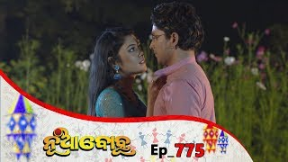 Nua Bohu | Full Ep 775 | 9th jan 2020 | Odia Serial – TarangTV