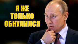 Новые санкции Америки против Путина и чиновников