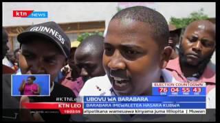 KTN Leo taarifa kamili : Kisa cha maiti Kisumu- 23/05/2017