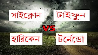 Hurricane, Cyclone, Typhoon, Tornado : what are the key differences
