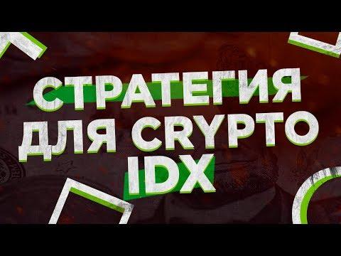 Инвестиционные краны криптовалбт