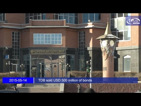 TDB sold USD 500 million of bonds
