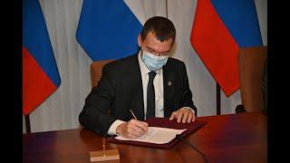 Михаил Дегтярев подписал ходатайство о присвоении Комсо...