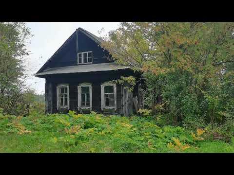 #Недорогой #участок и #дом под #снос #ПМЖ #прописка #Тверь #Завидово #Конаково #АэНБИ #недвижимость