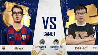 FC Barcelona vs Royal Never Give Up - Group A Initial - Gold Club World Cup