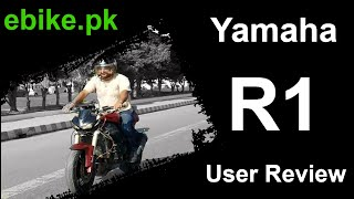 Yamaha R1 Detailed Review, Price, Specification & Features | ebike.pk