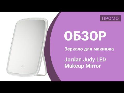 Зеркало для макияжа с подсветкой и аккумулятором Xiaomi Jordan & Judy белое (E-17182) Video #1