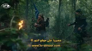 resurrection ertugrul season 4 trailer - 免费在线视频最佳
