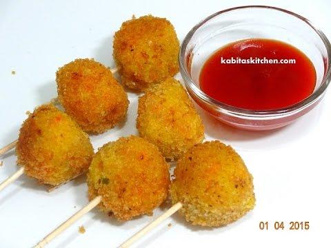 Video Vegetable Lollipop for Kids-Easy Snack Recipe for Kids-Finger Food Recipe-Quick Vegetarian Starter