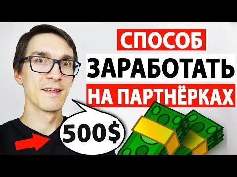 Бинарные опционы с депозитом 100 долларов