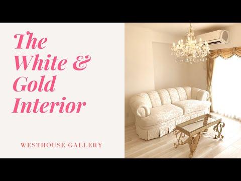 ホワイト&ゴールド色を基調としたエレガントインテリア
