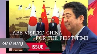 [The Point : World Affairs] Japanese PM Abe visited China for the first time since taking office