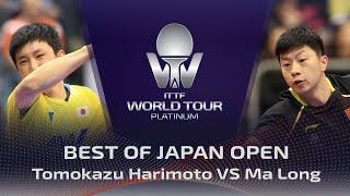 FULL MATCH - Tomokazu Harimoto vs Ma Long (2018) | BEST of Japan Open