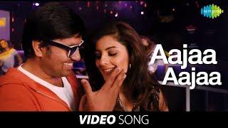 Aajaa Aajaa Song - Thillu Mullu 2 - Mirchi Shiva, Isha Talwar, Prakash Raj