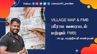 VILLAGE MAP And FMB (கிராம வரைபடம் & FMB ) - Mr.S.M.Paranjothi Pandian