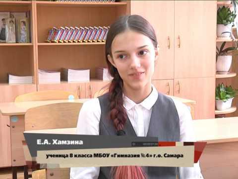 Самарская школьница написала лучшее в России сочинение