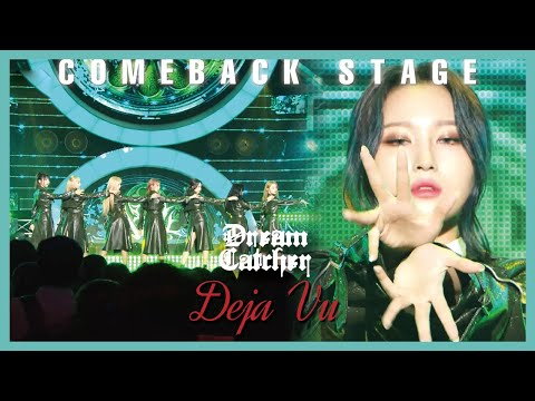 [Comeback Stage] Dreamcatcher - Deja Vu , show Music core 20190921