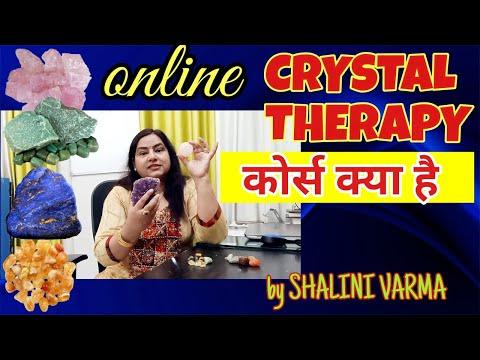 Crystal Therapy course | क्रिस्टल कोर्स हिन्दी ...