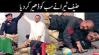Hanif Teera Nay Kiya Sub Ko Dhair Kar Diya Honey Albela Agha Majid - Khabardar with Aftab Iqbal