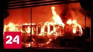 В Щербинке дотла сгорел магазин фейерверков: над зданием гремел салют - Россия 24