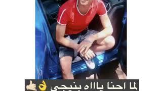 لايف أحمد حموته????????__مهرجان اصحالي فوقلي تحميل MP3