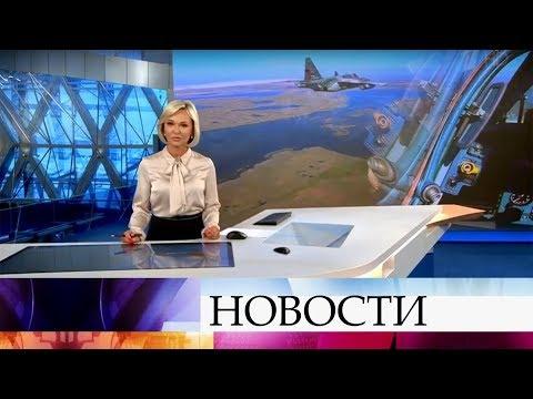 Выпуск новостей в 18:00 от 16.09.2019