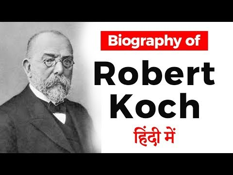 Biography of Robert Koch, German physician and one of the founders of bacteriology, Nobel Laureate