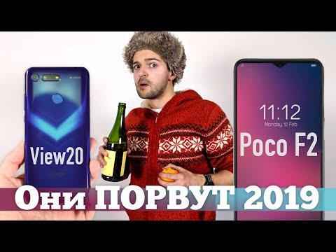 Новогоднее_Обращение.mp4